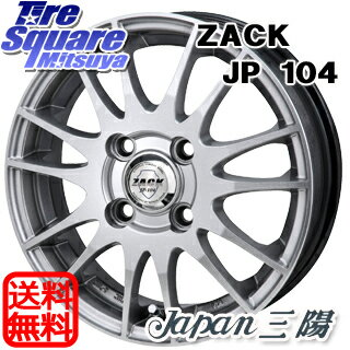 KENDA KOMET PLUS KR23 165/65R14Japan三陽 ZACK_JP-104 14 X 5.5 +40 4穴 100