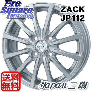 TOYOTIRES NANOENERGY3plus 195/55R15Japan三陽 ZACK_JP-112 15 X 5.5 +43 4穴 100