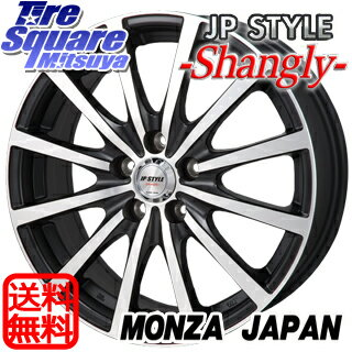 TOYOTIRES PROXES CF2 205/50R16MONZA JP STYLE Shangly 16 X 6.5 +53 5穴 114.3