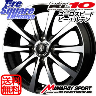 楽天感謝祭最大23倍10/18 9:59迄 TOYOTIRES NANOENERGY3plus 175/60R14MANARAY EUROSPEED BL10 14 X 5.5 +38 4穴 100