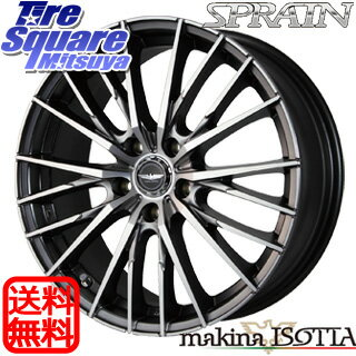 TOYOTIRES NANOENERGY3plus 225/50R18MANARAY makina ISOTTA SPRAIN 18 X 7 +48 5穴 114.3