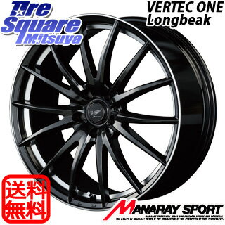 TOYO WINTER TRANPATH TX 205/60R16MANARAY VERTEC ONE LONGBEAK 16 X 6 +43 5穴 100
