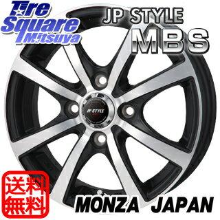 ブリヂストン Playz PX-C 175/60R15MONZA JP_STYLE_MBS 15 X 5.5 +50 4穴 100
