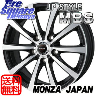 OVATION VI388 205/45R17MONZA JP_STYLE_MBS 17 X 7 +48 5穴 100