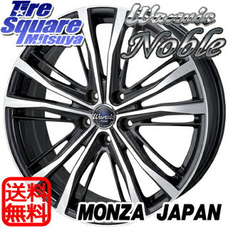 TOYOTIRES PROXES T1 Sport 215/50R17MONZA Warwic Noble 17 X 7 +53 5穴 114.3