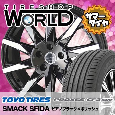 【期間限定送料無料!!】215/70R15 98H TOYO TIRES トーヨー タイヤ PROXES CF2 SUV プロクセス CF2 SUV SMACK SFIDA スマック スフィーダ サマータイヤホイール4本セット