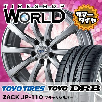 【期間限定送料無料!!】215/45R17 トーヨー DRB ZACK JP-110 サマータイヤホイール4本セット