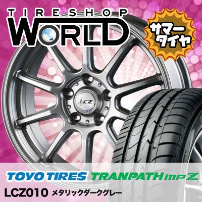 【期間限定送料無料!!】215/65R16 サマー ホイールセット TOYO TIRES トーヨータイヤ TRANPATH mpZ LCZ010 4本セット