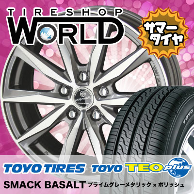 【期間限定送料無料!!】205/60R16 92H TOYO TIRES トーヨー タイヤ TEO PLUS テオプラス SMACK BASALT スマック バサルト サマータイヤホイール4本セット