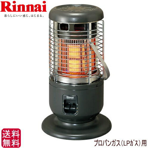 送料無料 リンナイ 全周放射式赤外線ガスストーブ 木造14畳/コンクリート19畳用 R-1290VMS3(A) プロパンガス/LPガス専用10P03Sep16