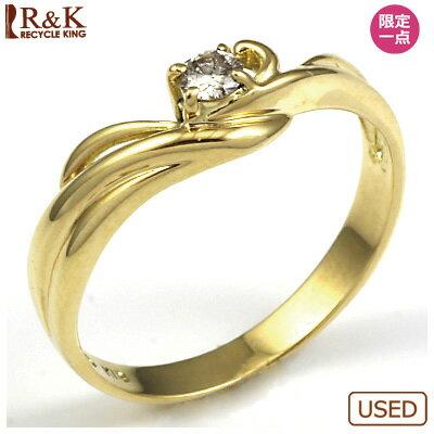 上品 ●K18 ダイヤモンドリング 指輪  ダイヤ 18金【送料無料】【中古】 おしゃれ レディース 女性 かわいい 可愛い オシャレ
