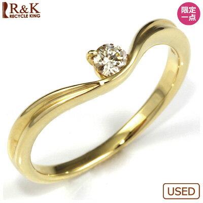 卸価格で ◎K18 ダイヤモンドリング 指輪  D0.10 【送料無料】【中古】 おしゃれ レディース 女性 かわいい 可愛い オシャレ