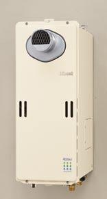 【RUF-SE1600SAT】 《TKF》 リンナイ ガスふろ給湯器 PS扉内設置型/PS前排気型 スリムタイプ オート ωα0