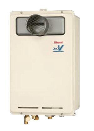 【RUJ-V2401T(A)-E】 《TKF》 リンナイ 高温水供給式 PS扉内設置型/PS延長前排気型 ωβ0