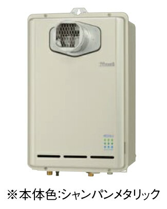 【RUX-E2003T】 《TKF》 リンナイ 給湯専用給湯器 エコジョーズ PS扉内設置型/PS前排気型 ωα0