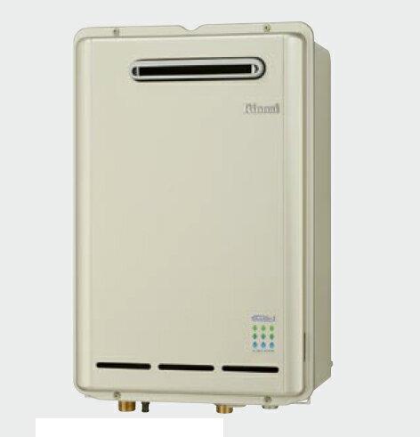 【RUX-E2013W】 《TKF》 リンナイ 給湯専用給湯器 エコジョーズ 屋外壁掛型 ωα0
