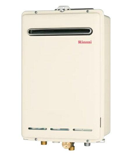 【RUXC-A2400W】 《TKF》 リンナイ 業務用給湯器 屋外壁掛型 ωα0