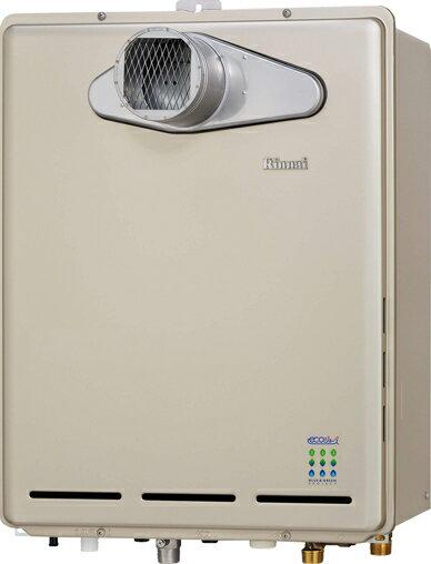 【RUF-E1615AT(A)】 《TKF》 リンナイ ガスふろ給湯器 16号 PS扉内設置型/PS前排気型 フルオート 〔RUF-E1615AT 後継品〕 ωα0