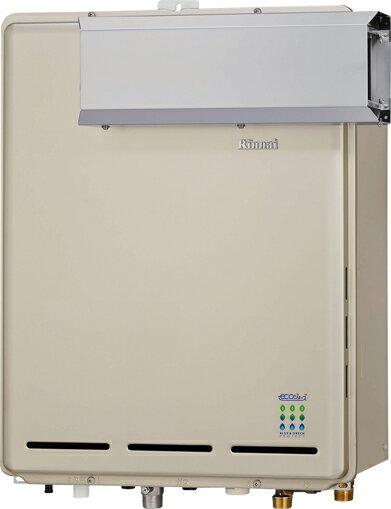 【RUF-E2005SAA(A)】 《TKF》 リンナイ ガスふろ給湯器 20号 アルコープ設置型 オート 〔RUF-E2005SAA 後継品〕 ωα0