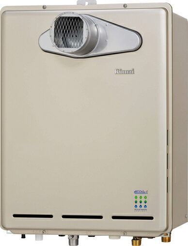 【RUF-E2015SAT(A)】 《TKF》 リンナイ ガスふろ給湯器 20号 PS扉内設置型/PS前排気型 オート 〔RUF-E2015SAT 後継品〕 ωα0