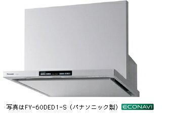【FY-MH6SL-S】 《TKF》 ノーリツ レンジフード用部材 スライド前幕板 60cm用 ωα0