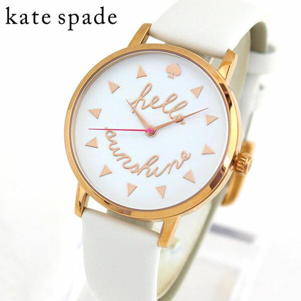 ★送料無料 KateSpade ケイトスペード Metro メトロ 腕時計 レディース レザー ホワイト  革ベルトクオーツ アナログ  KSW1089  白 ピンクゴールド  ローズゴールド  海外モデル