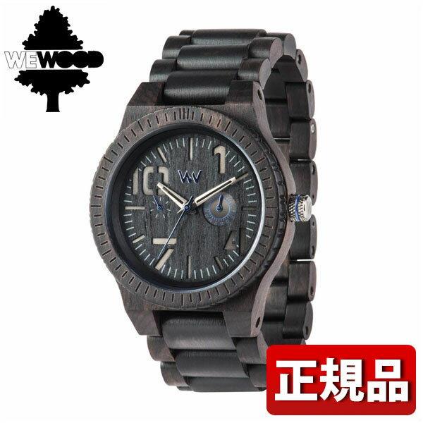 ★送料無料 WEWOOD ウィーウッド OBLIVIO BLACK-BLUE オブリビオ ブラック ブルー 9818081 メンズ 腕時計 ウォッチ 誕生日 ギフト