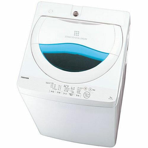 東芝 AW-5G5-W(グランホワイト) 全自動洗濯機 上開き 洗濯5kg