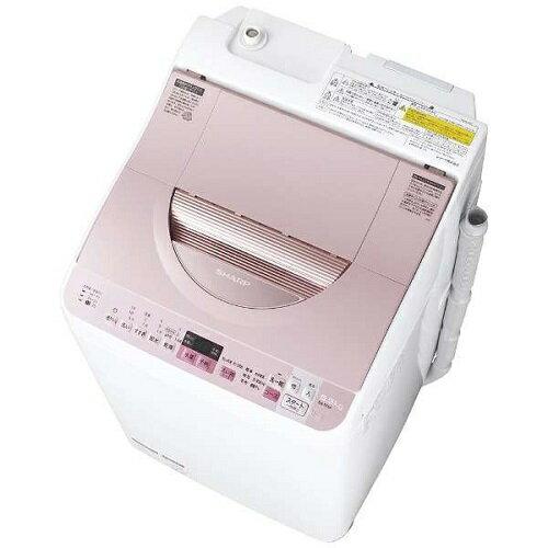 【設置+リサイクル】シャープ ES-TX5A-P(ピンク) 洗濯乾燥機 上開き 洗濯5.5kg/乾燥3.5kg