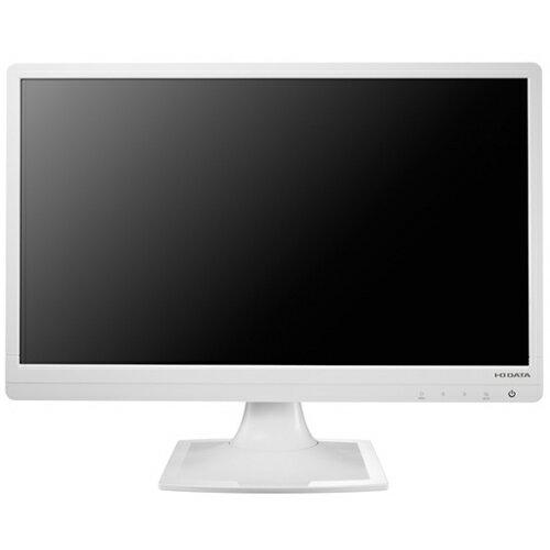 IODATA LCD-AD222ESW(ホワイト) 21.5型ワイド 液晶ディスプレイ