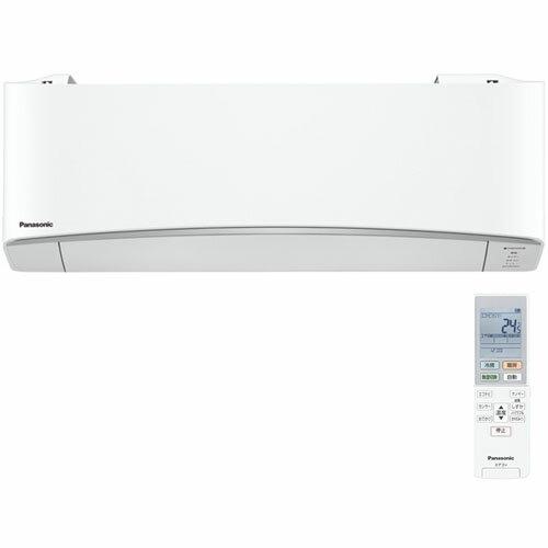 パナソニック CS-EX567C2-W(クリスタルホワイト) Eolia(エオリア) EXシリーズ 18畳 電源200V