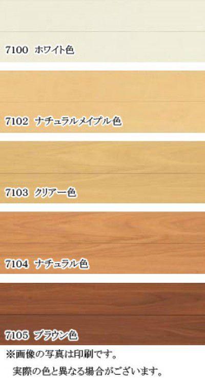 東洋テックス 7100シリーズ用 玄関式台 3M 突板【AL99 700*】 【代引不可】