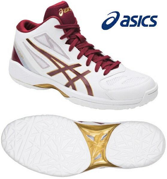 アシックス ゲルフープ V9【限定生産カラー】 (バスケットボールシューズ) TBF334〈0125:ホワイト×ワイン色〉