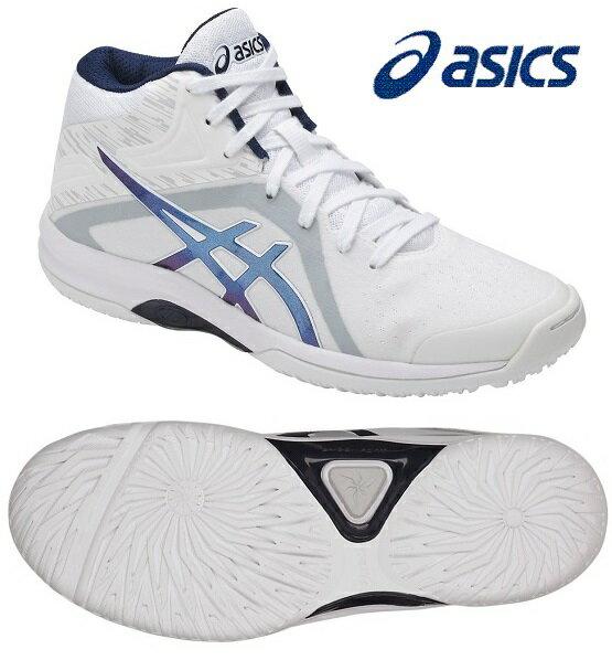 アシックス レディ ゲルフェアリー 8 (バスケットボールシューズ) TBF403〈0149:ホワイト×インディゴブルー色〉
