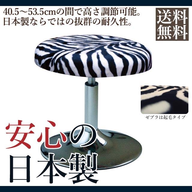 【送料無料】高さ調節可能! コーンワイドスツール CNW3-4053《椅子 いす チェア クロームメッキ 店舗 喫茶店 カフェ 飲食店 国内製 日本製》