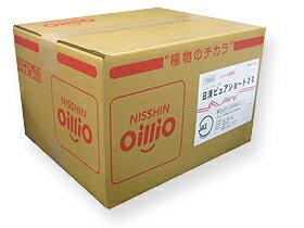 TOMIZ cuoca (富澤商店 クオカ) ピュアショート20 【冷蔵便】/ 15kg マーガリン・ショートニング ショートニング