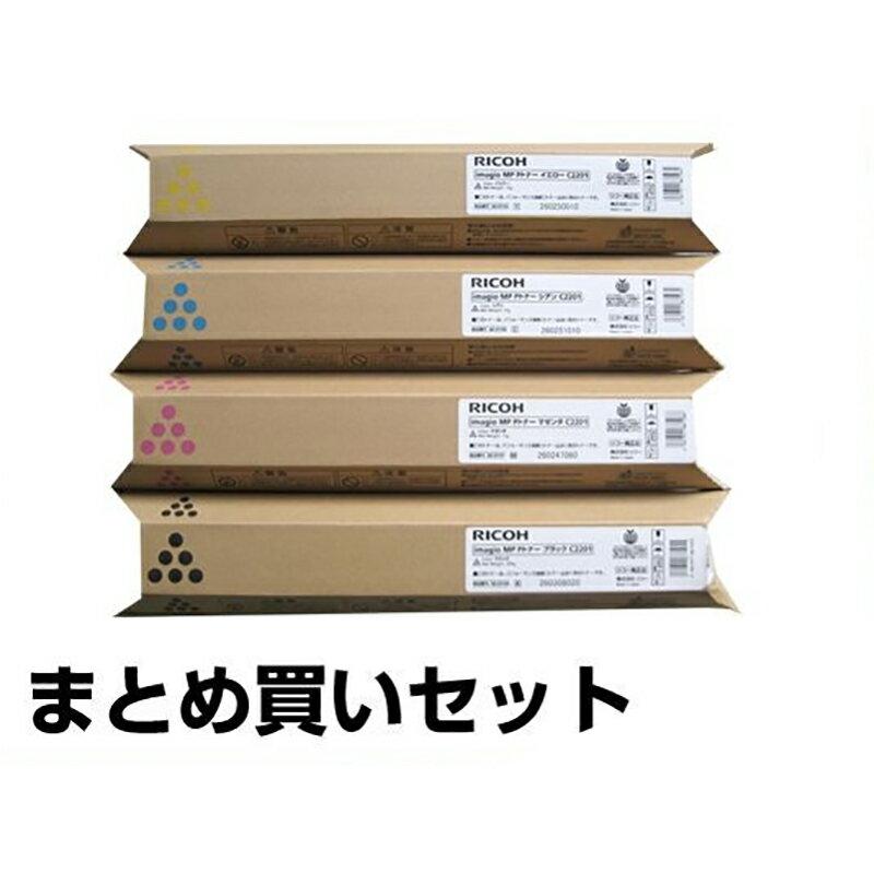 MP C2201 トナー リコー imagio MP C2201 黒 青 赤 黄 4色 純正