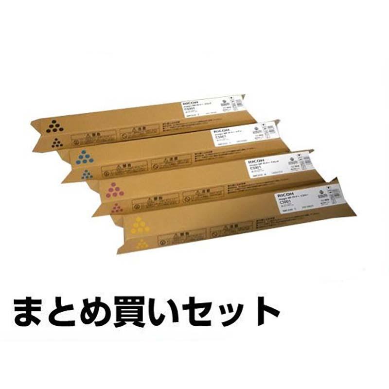 MP C5001 トナー リコー imagio MP C4001 黒 青 赤 黄 4色 純正