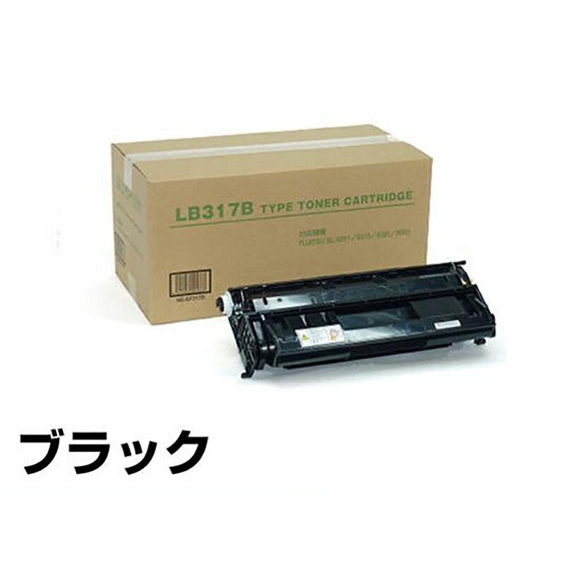 富士通:プロセスカートリッジLB317B:汎用