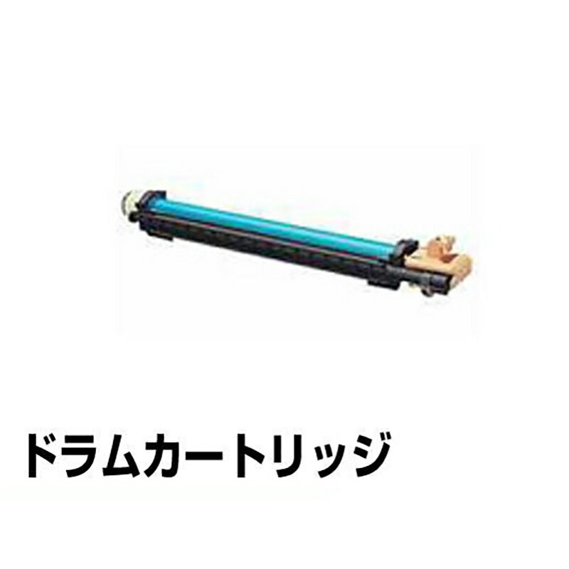 CT350376 ドラム ゼロックス DocuPrint C3250 C3140 C3540 純正