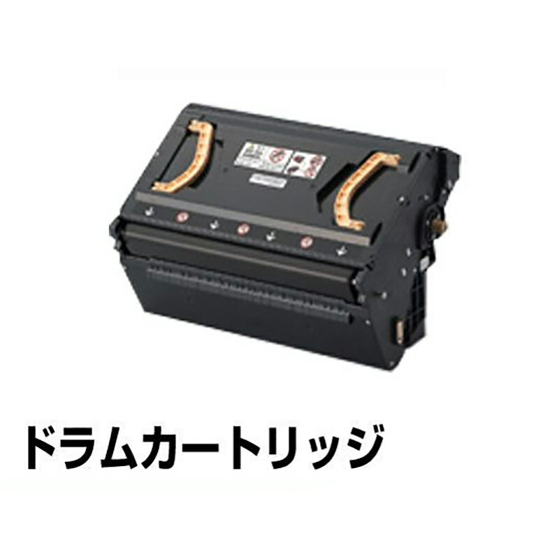 CT350443 ドラム ゼロックス DocuPrint C3050 ドラム XEROX 純正