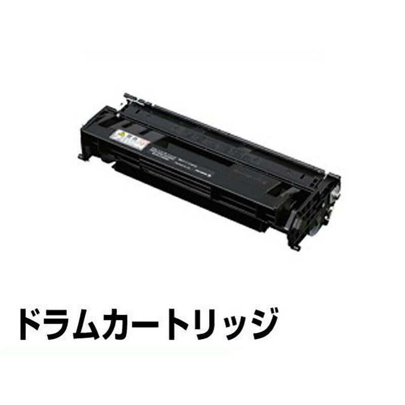 CT350872 ドラムトナー ゼロックス DocuPrint 3000 大容量 純正