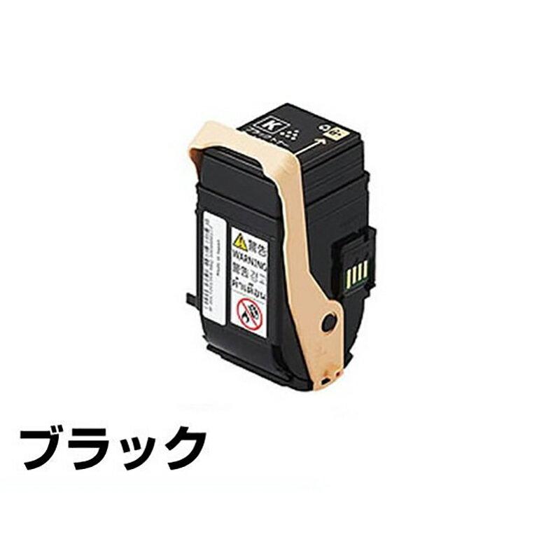 CT202451 トナー ゼロックス DocuPrint C2450 黒 ブラック 純正