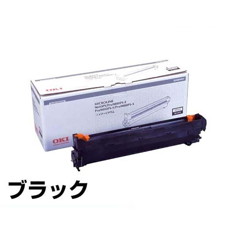 ID-C3CK ドラム OKI MICROLINE 9600 9800 感光体 黒 純正