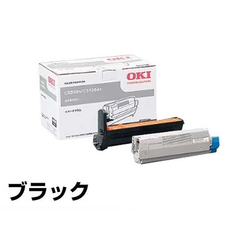 ID-C4DK ドラム OKI MICROLINE C5800 C5900 沖 感光体 黒 純正