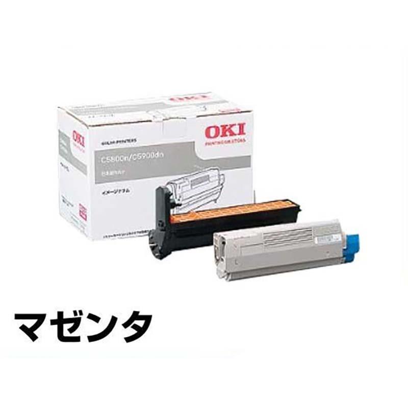 ID-C4DM ドラム OKI MICROLINE C5800 C5900 沖 感光体 赤 純正