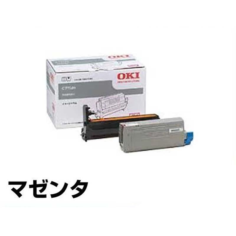 ID-C4JM ドラム OKI C711dn C711dn2 沖 ID-C4JM 感光体 赤 純正