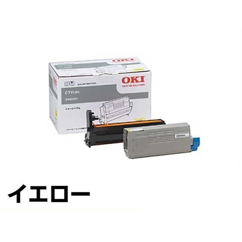 ID-C4JY ドラム OKI C711dn C711dn2 沖 ID-C4JY 感光体 黄 純正
