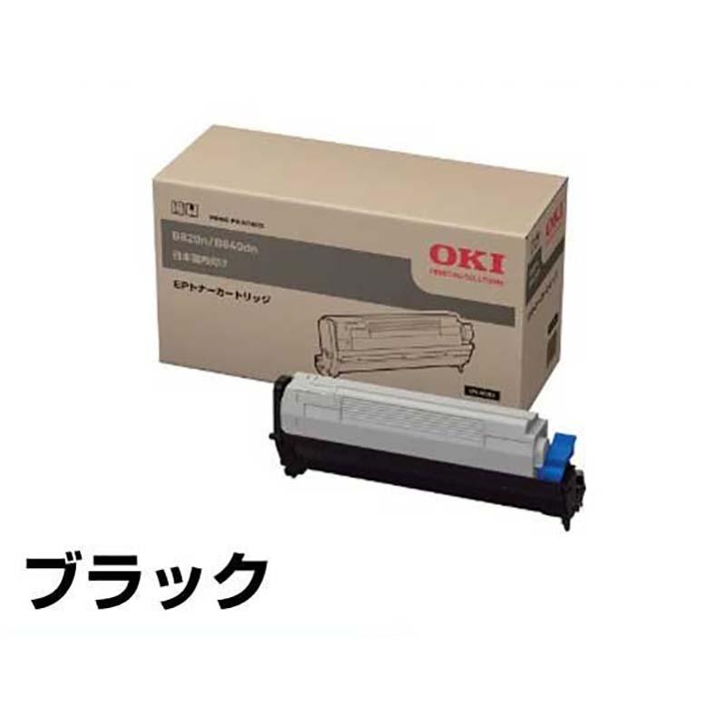 EPC-M3B1 トナー OKI B820n B840dn EPC-M3B1 トナー 小容量 純正