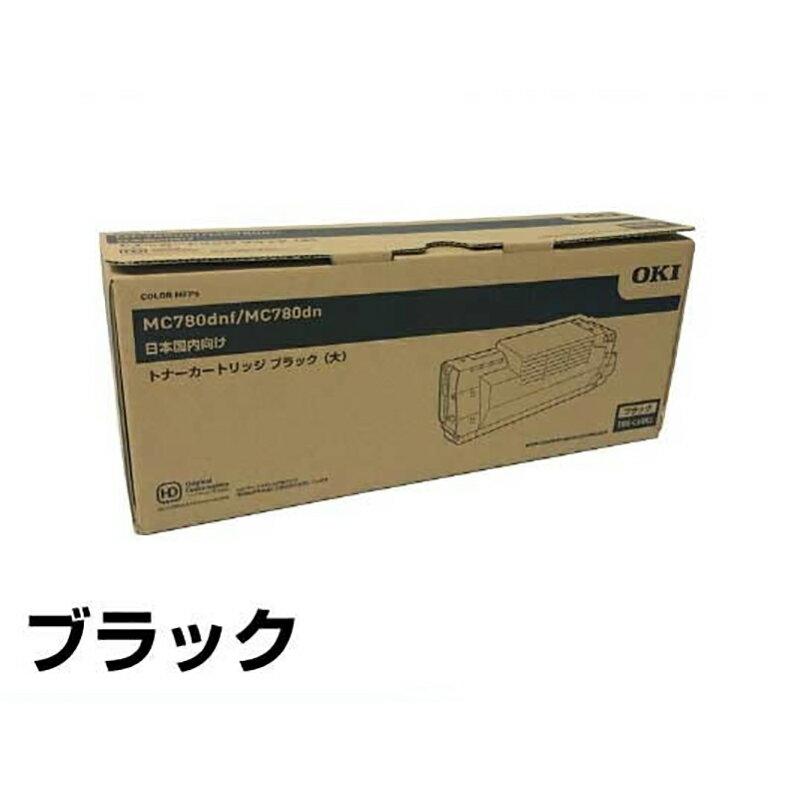 TNR-C4RK1 トナー OKI MC780dnf MC780dn 大容量 トナー 黒 純正